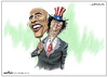 Cartoon: Obama (small) by Amer-Cartoons tagged after the change obama