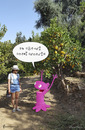 Cartoon: the little alien - is excited (small) by fcartoons tagged the little alien baum begeistert cartoon foto zitrone excited lemon photo pink tree