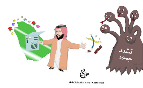 Cartoon: mbs change (medium) by abdullah tagged mbs,change,isis,terrorist,erdogan,iran,renovation,stagnation,rigorism