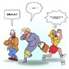 Cartoon: Ebola! (small) by Timo Essner tagged ebola,afrika,europa,usa,erkältung,grippe