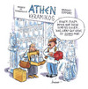 Cartoon: Griechenland (small) by Hoevelercomics tagged griechenland,greece,kredit,finanzhilfe,money,geld,bank,milliarden
