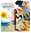 Cartoon: Forest fire (small) by Tufan Selcuk tagged fire,forest,burn