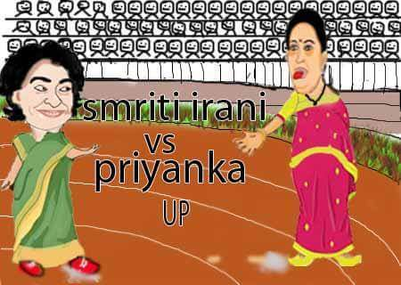 Cartoon: smriti irani vs priyanka gandhi (medium) by anupama tagged up,race,of,smriti,irani,and,priyanka,gandhi