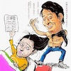 Cartoon: forcibly (small) by takeshioekaki tagged forcibly
