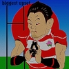 Cartoon: Rugby World Cup (small) by takeshioekaki tagged upset