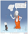 Cartoon: 26 June 2018 (small) by Cartoonist Rakesh Ranjan tagged cartoonist,ayodhya,rammandir