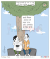 Cartoon: Cartoon On Sushma Swaraj (small) by Talented India tagged sushma,swaraj,cartoon,talentedindia,talentedview