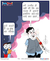 Cartoon: Swearing promise (small) by Talented India tagged cartoon,politics,news,talented,india