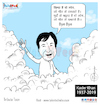 Cartoon: Today Cartoon On Kader khan (small) by Talented India tagged bollywood,cartoon,talented,talentedindia