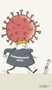 Cartoon: coronavirus (small) by Sajith Bandara tagged corona