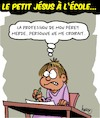 Cartoon: La petit Jesus (small) by Karsten tagged jesus,dieu,ecole,religion,professions