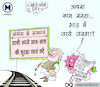 Cartoon: political cartoon2020_lockdown (small) by molitics tagged funnypoliticalcartoon2020,indianpoliticalcartoons,politicalcartoons,politicalcaricature,toppoliticalcartoons,caronaviruse,coronacrisi