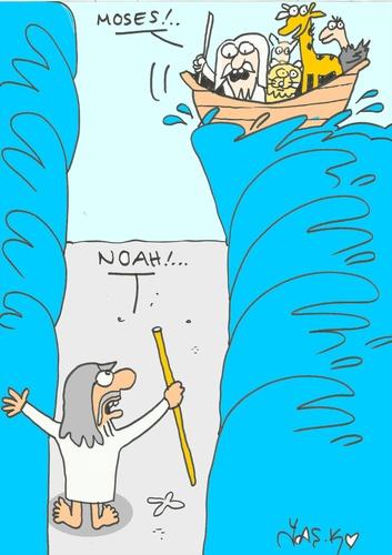 Cartoon coincidence medium by yasar kemal turan tagged coincidence