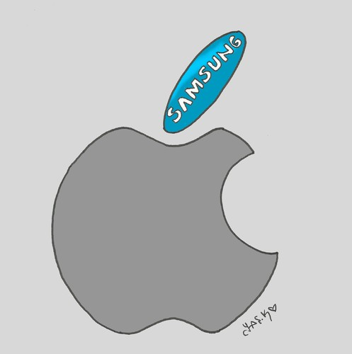 Cartoon: pardon-Apple (medium) by yasar kemal turan tagged pardon