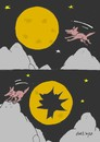 Cartoon: moon love (small) by yasar kemal turan tagged moon,love