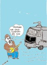 Cartoon: toma (small) by Seydi Ahmet BAYRAKTAR tagged toma