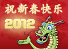 Cartoon: chinese year of the dragon (small) by Rovey tagged china,drachen,chinesisches,neujahrsfest,frühlingsfest,jahr,des,drachenjahr,2012,grüße,glückwünsche