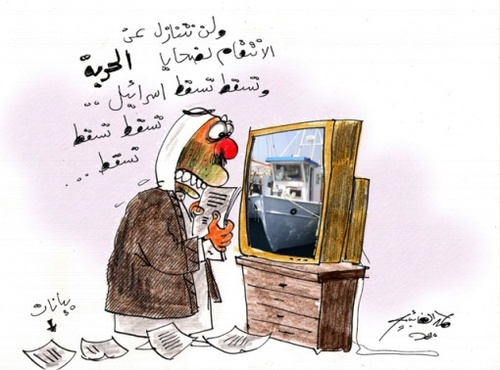 Cartoon: freed om (medium) by hamad al gayeb tagged freed,om