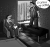 Cartoon: Dead Poets Society... (small) by berk-olgun tagged dead,poets,society