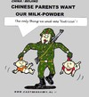 Cartoon: China Methodology (small) by cartoonharry tagged milkpowder,china,kids,parents,good,cartoonharry