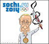 Cartoon: Sochi 2014 - Putin (small) by Carayboo tagged olympic,game,russia,sochi,ru,putin,ray,lengele,poutine,jeux,olympique,sport,flame,gold,medal,vladimir