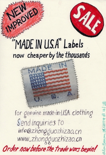 Cartoon: Made in USA Labels (medium) by Alan tagged made,usa,labels,china,sale,zhong