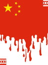 Cartoon: flag PRC XX-XXI (small) by Vidal tagged china poster