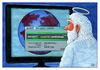 World Top 10 Antivirus List 2011 Camaro