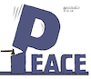 Cartoon: Broken Peace. (small) by Cartoonarcadio tagged peace,wars,conflicts,midle,east