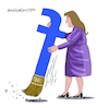 Cartoon: Facebook broom. (small) by Cartoonarcadio tagged facebook social nets internet