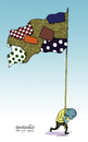 Cartoon: The world flag. (small) by Cartoonarcadio tagged world,flag,economy,poverty,unemployment,crisis