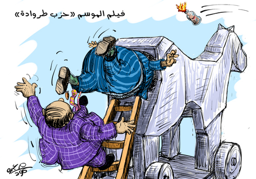 Cartoon: Old Regime Trojans (medium) by mabdo tagged dream,military,support,elections,arabic,spring,youth,revolution,teebs,twitter