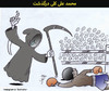 Cartoon: Boxing legend Muhammad Ali dies (small) by Hossein Kazem tagged boxing,legend,muhammad,ali,dies,at,74