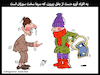 Cartoon: the cold (small) by Hossein Kazem tagged the,cold