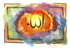 Cartoon: Allah (small) by mahmetdemir tagged allah muslim islam