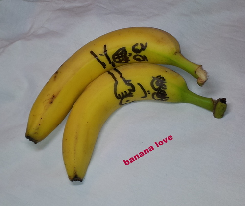 Cartoon: banana love (medium) by tobelix tagged banana,love,how,to,make,little,bananas