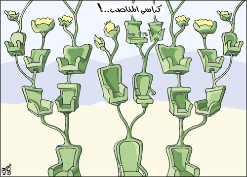 Cartoon: Official Chairs (medium) by samir alramahi tagged arab,states,government,positions,jordan,chairs,ramahi,cartoon