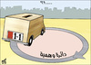 Cartoon: Fake Constituencies (small) by samir alramahi tagged jordan,arab,ramahi,cartoon,democracy
