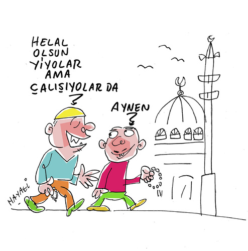 Cartoon: Korrupt aber fleißig (medium) by Hayati tagged korrupt,korruptionsvorwürfe,regierung,akp,erdogan,ankara,minister,bakanliklar,rusvet,hayati,boyacioglu,berlin,korrupt,korruptionsvorwürfe,regierung,akp,erdogan,ankara,minister,bakanliklar,rusvet,hayati,boyacioglu,berlin