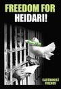 Cartoon: FREEDOM FOR HEIDARI!!! (small) by saadet demir yalcin tagged freedom