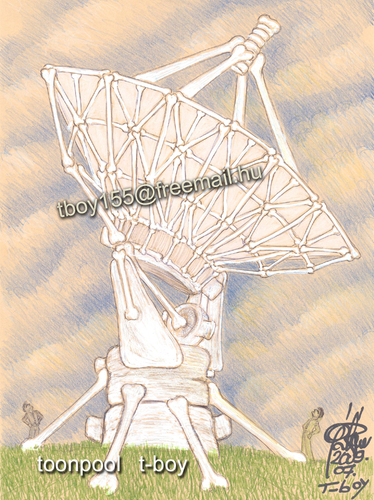 Cartoon: FIRST  TELESCOPE (medium) by T-BOY tagged first,telescope