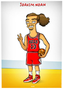 Cartoon: Joakim Noah (small) by gamez tagged noah,bulls,basketball,simpsons,the,yellow,player