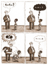 Cartoon: Racism (small) by Ridha Ridha tagged racism cartoon from ridha ironical book bubbles which was published 1990 in germany