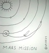 Cartoon: MARS MISSION (small) by Müller tagged mars,mission,penis