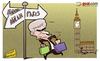 Cartoon: Wenger packs his bags (small) by omomani tagged arsenal,england,france,premier,league,wenger