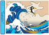 Cartoon: Tsunami - basado en Hokusai (small) by Munguia tagged famous,paintings,parodies,hokusai,tsunami,wave,big,mar,tormentoso,munguia,pinguino