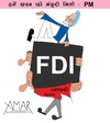 Cartoon: FDI (small) by Amar cartoonist tagged manmohan,singh