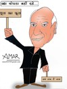 Cartoon: Films (small) by Amar cartoonist tagged amar,cartoons