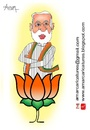 Cartoon: Narendra Modi Caricature (small) by Amar cartoonist tagged narendra,modi,caricature