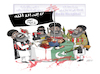Cartoon: Terror attack in Afghanistan ! (small) by Shahid Atiq tagged afganistan